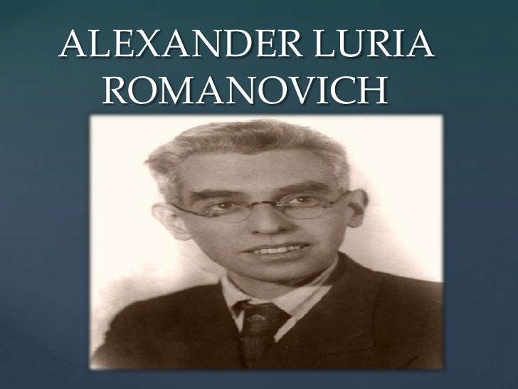 ALEXANDER LURIA ROMANOVICH<br />