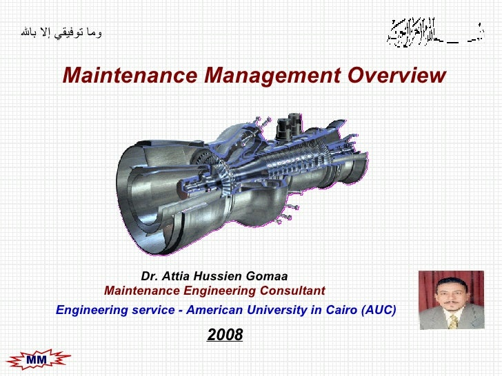 وما توفيقي إلا بالله Maintenance Management Overview Dr. Attia Hussien Gomaa Maintenance Engineering Consultant 2008   Eng...