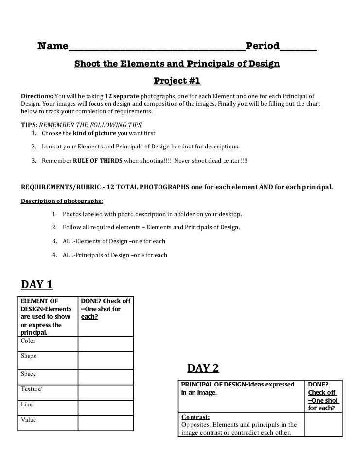 002 elements of design shoot worksheet
