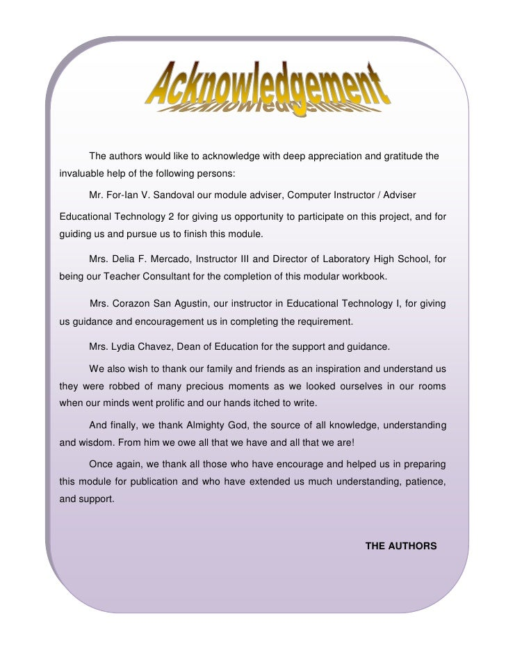 essay about acknowledgement