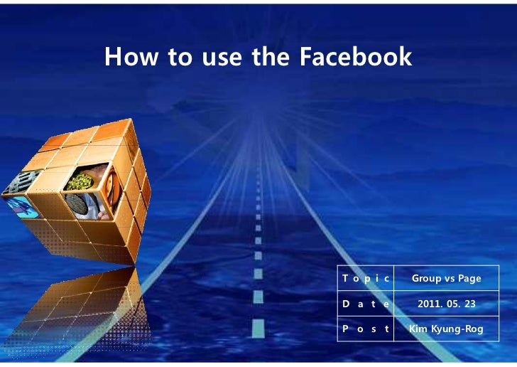 How to make the page in facebook