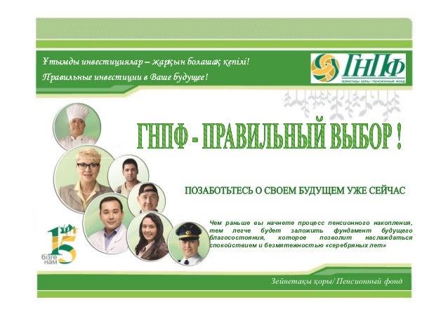 презентацияна 01.10.12г. (рус