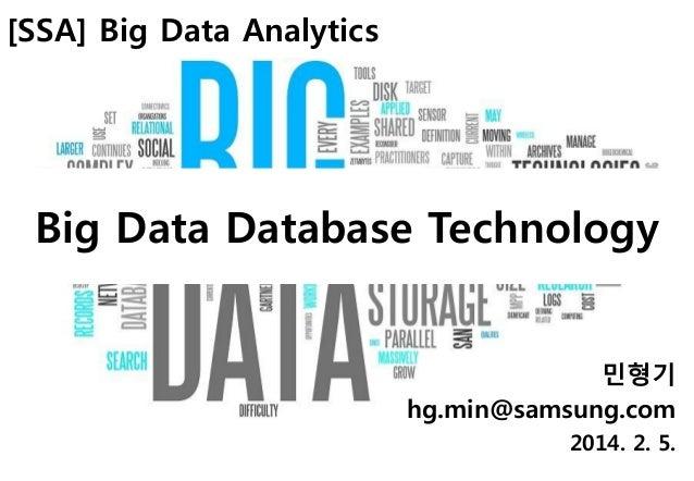[SSA] 01.bigdata database technology (2014.02.05)
