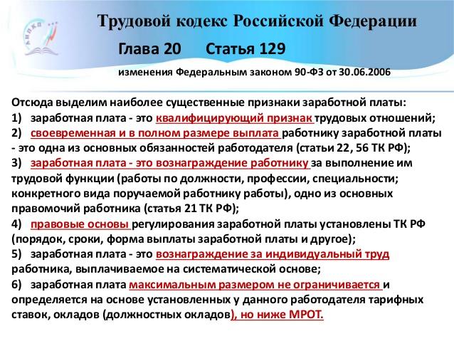 Образцы бланков - департамент имущественных отношений
