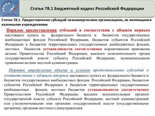 Гражданский кодекс рф статья 834 его маленькая