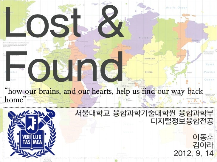 """Lost &Found""""how our brains, and our hearts, help us find our way backhome""""                    서울대학교 융합과학기술대학원 융합과학부       ..."""