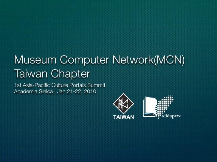 012 20100115 Mcn Taiwan