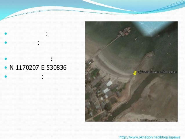 01209322 river and coastal engineering (homework 02)