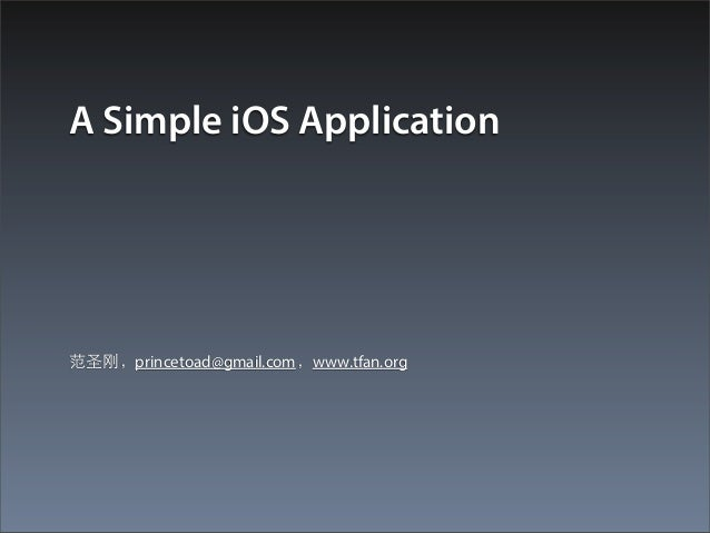 01 A Simple iOS Application