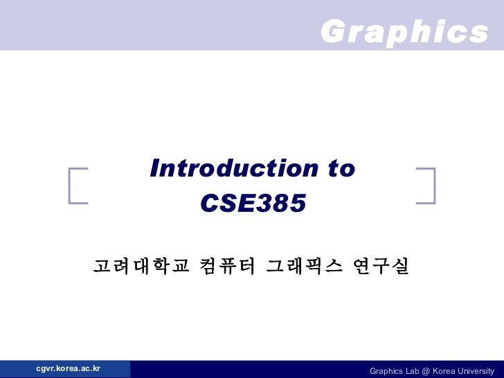 Introduction to CSE385 고려대학교 컴퓨터 그래픽스 연구실