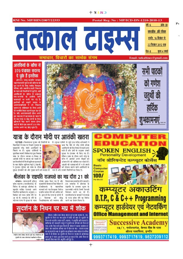 01 tatkaltimes 16sep22sep 121