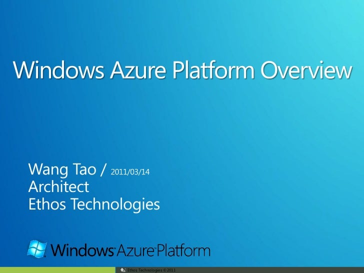 01 windows azure platform overview