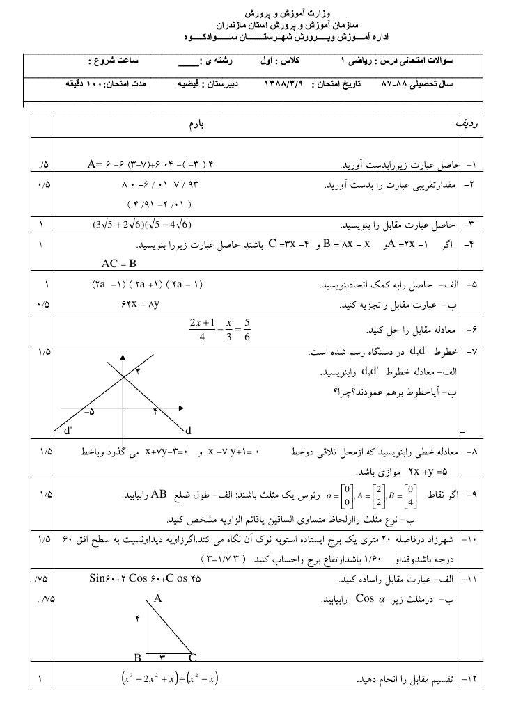 A=          (3 5   2 6 )( 5 4 6 )                                                      C   x   B   x x           A    x   ...