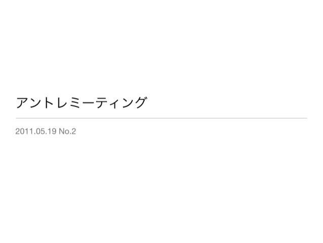 7*/  I* I/ E-714V7  2011.05.19 N0.2