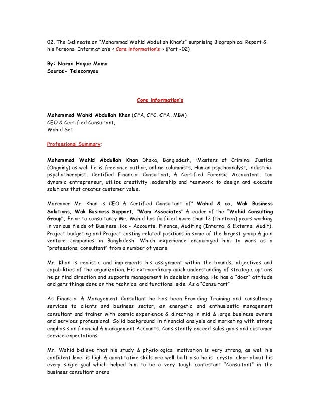 """02. the delineate on """"mohammad wahid abdullah khan's"""" surprising biographical report & his personal information's  core information's  (part  02)"""