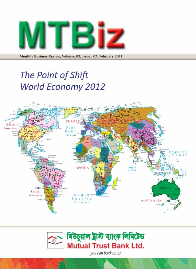 MTBiz February 2012