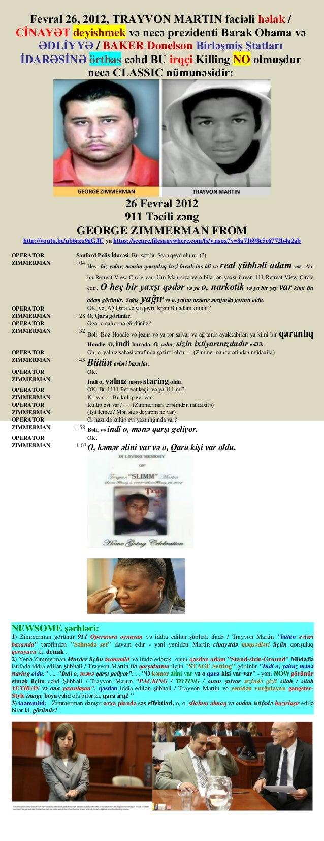 Fevral 26, 2012, TRAYVON MARTIN faciəli həlak / CİNAYƏT deyishmek və necə prezidenti Barak Obama və ƏDLİYYƏ / BAKER Donels...