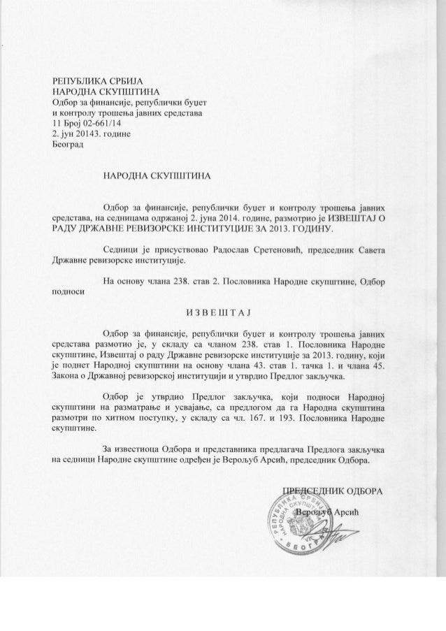 Izvestaji i zakljuci nadleznih Odbora NSRS