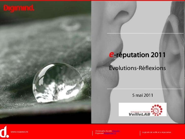 E-réputation 2011