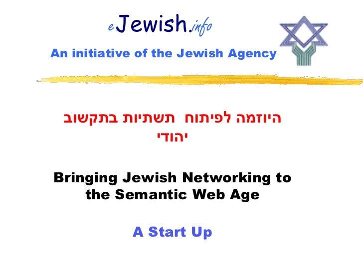 020615 E Jewish Road Show 020901