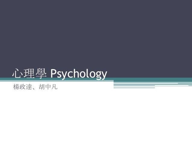 0219課程介紹