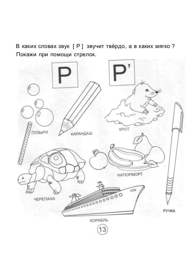 Раскраски для детей цыплёнок