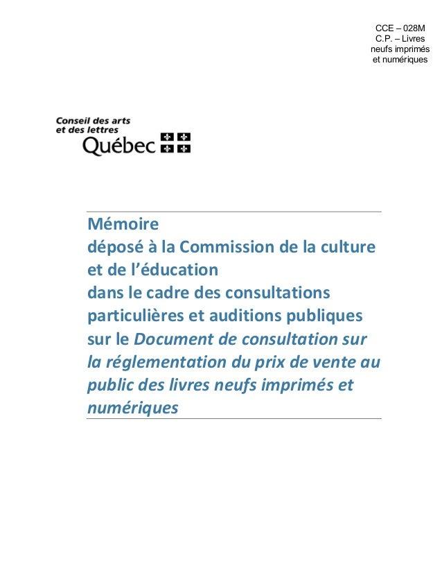 Prix unique du livre - Mémoire du Conseil des arts et des lettres du Québec