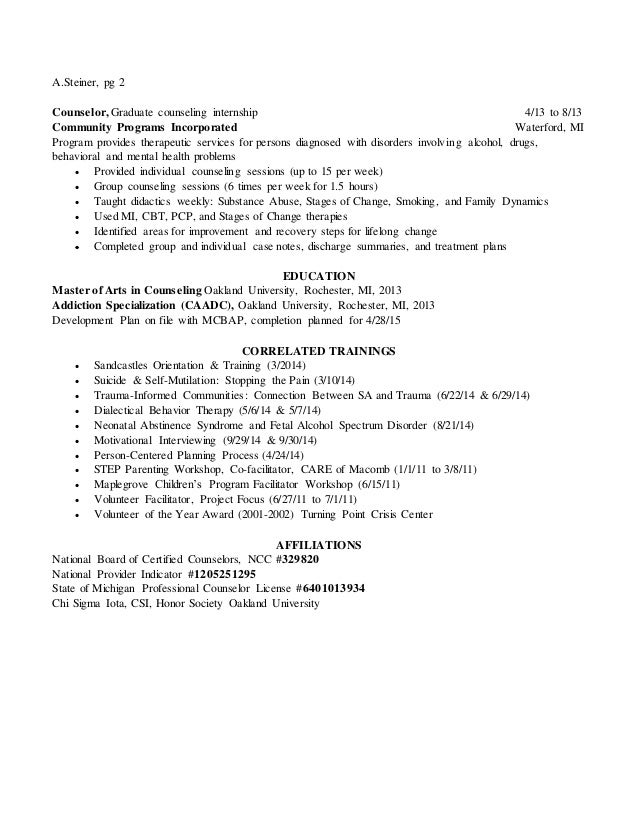 adrianne steiner resume