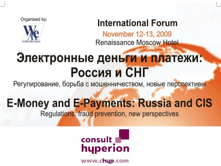 N ew P a ym ent Tec hnolog ies           Understanding the technology roadmap E-Money in Russia and CIS: Moscow (November ...