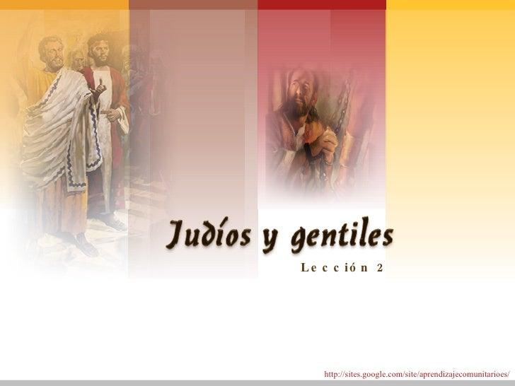 Judíos y gentiles