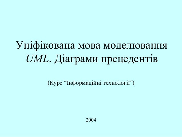02 uml usecase_04 (1)
