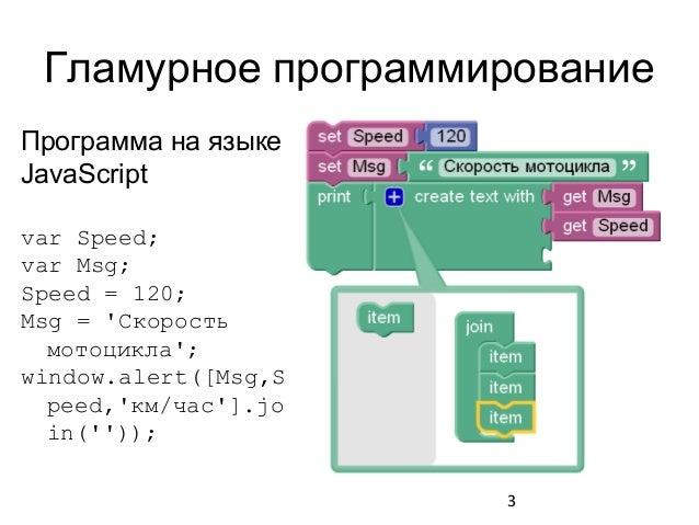 МАПО 2013 Лекция 03