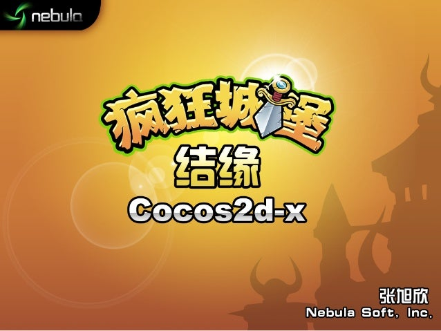 03   crazy castle meets cocos2d-x