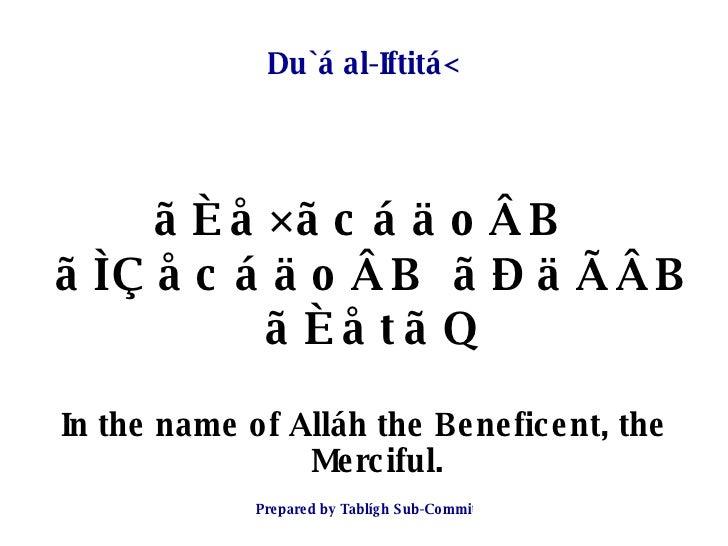 Du`á al-Iftitá< <ul><li>ãÈå×ãcáäoÂB ãÌÇåcáäoÂB ãÐäÃÂB ãÈåtãQ </li></ul><ul><li>In the name of Alláh the Beneficent, the Me...