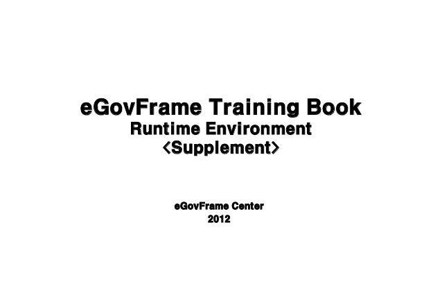 eGovFrame Training Book    Runtime Environment       <Supplement>        eGovFrame Center              2012