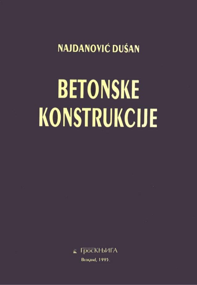 03020 20130125 betonske_konstrukcije_-_najdanovic