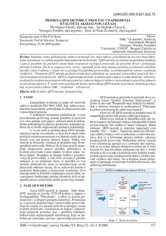 Primena QFD metode u procesu unapređenja kvaliteta aksijalnog ležaja