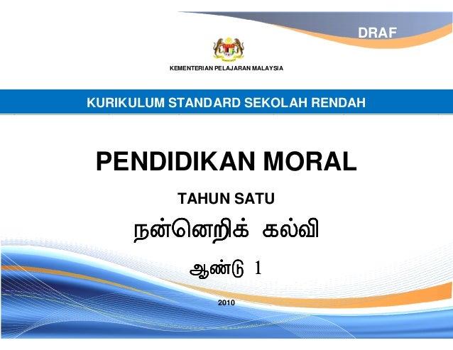 03 d sk p moral thn 1  - bt