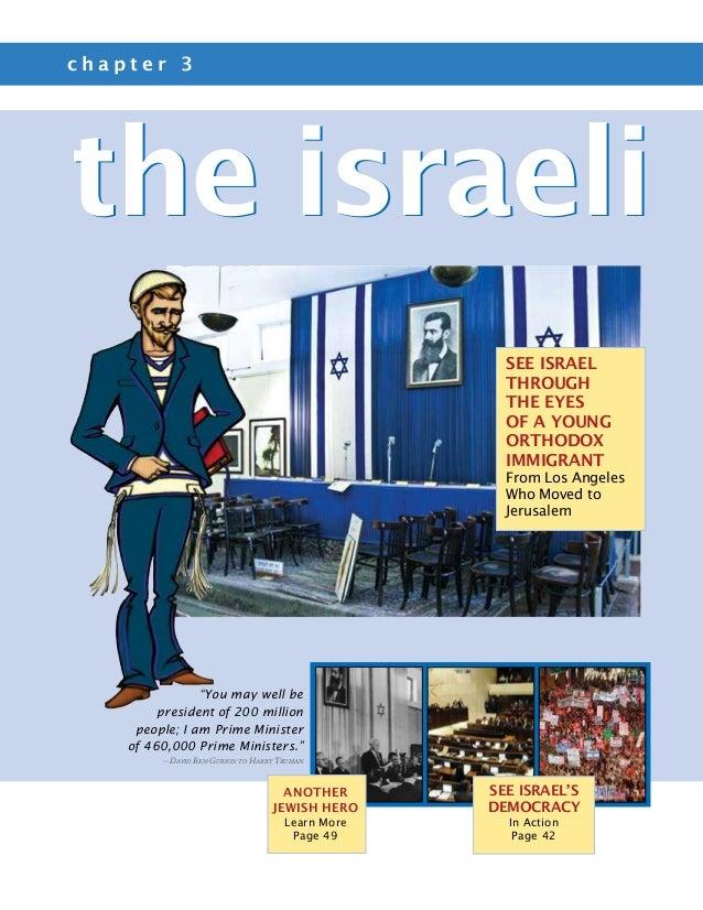 chapter 3the israeli                                                    See Israel                                        ...