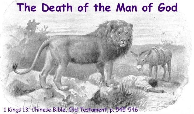 The Death of the Man of God1 Kings 13; Chinese Bible, Old Testament, p. 545-546