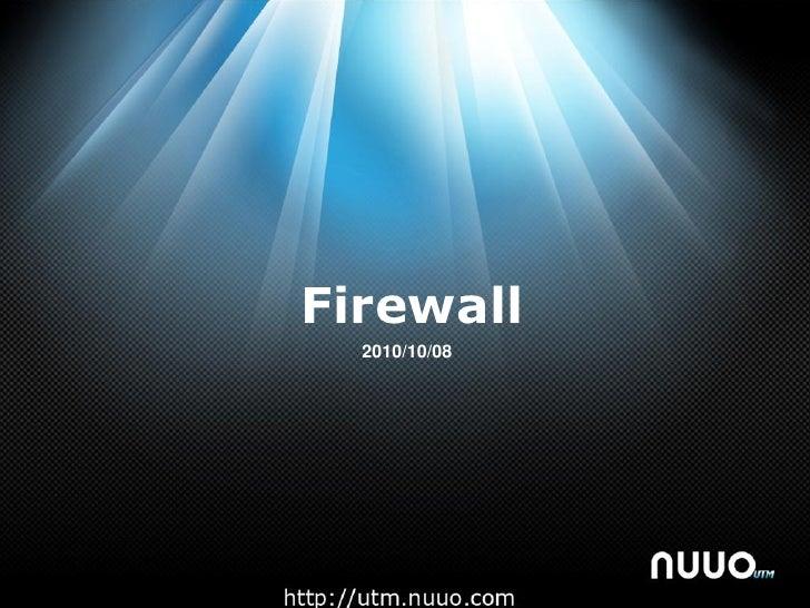 04 014-u-pi-firewall
