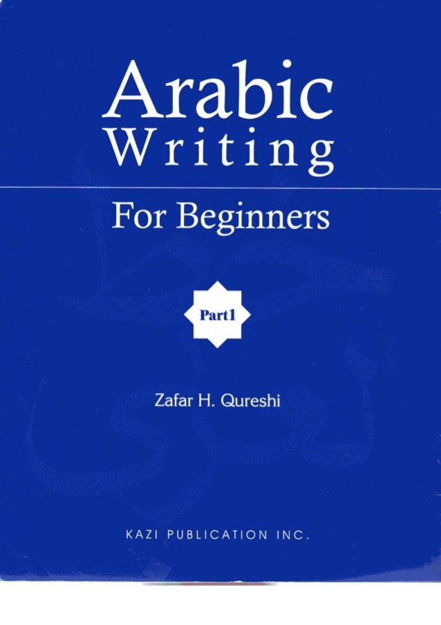 essay beginners