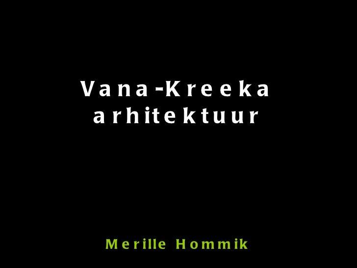 Vana-Kreeka arhitektuur Merille Hommik