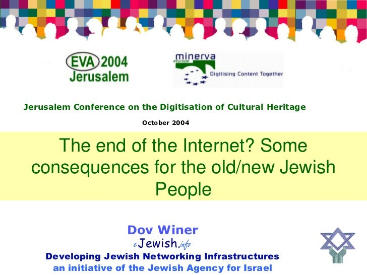 041012end Of Internet Jewish Eva Minerva Jerusalem[3]