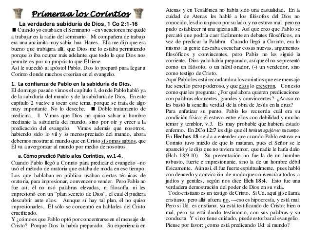 Primera a los Corintios La verdadera sabiduría de Dios, 1 Co 2:1-16  Cuando yo estabaen el Seminario –en vacaciones meque...