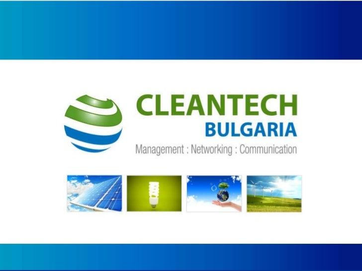 Cleantech Bulgaria Launch Event  -17 Nov. 2011