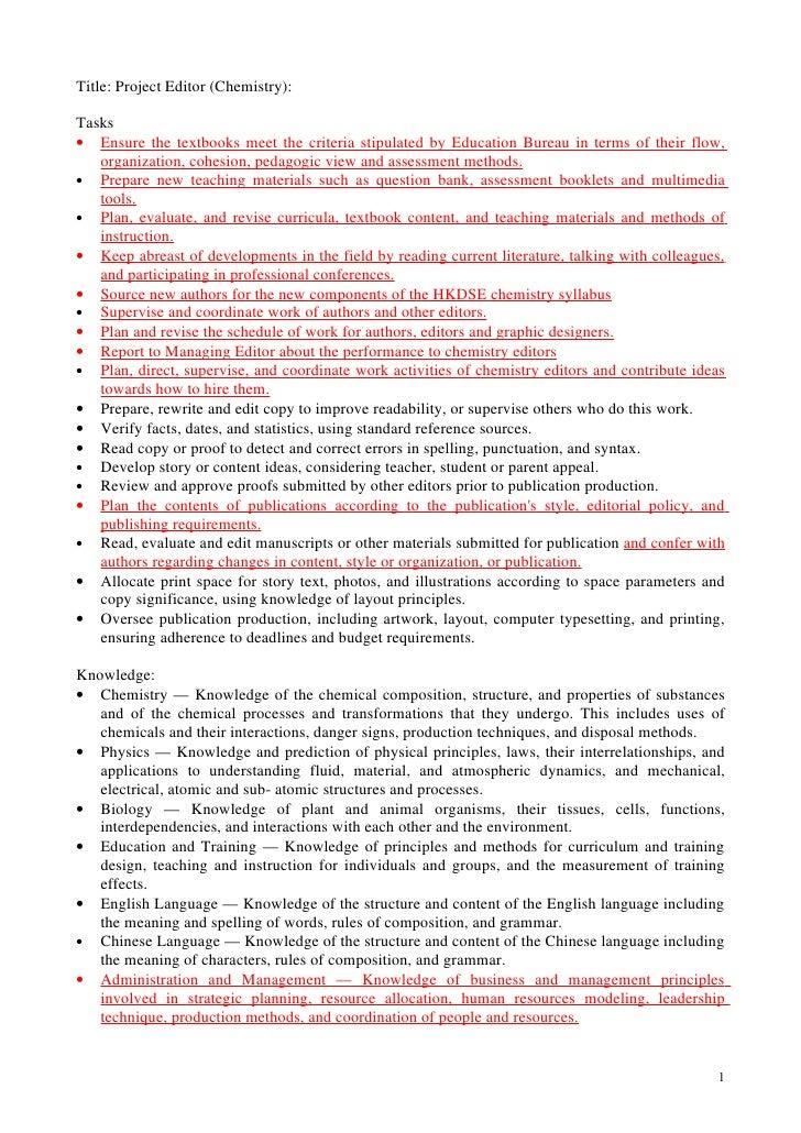 04 Job Analysis  Project Editor (Chemistry)