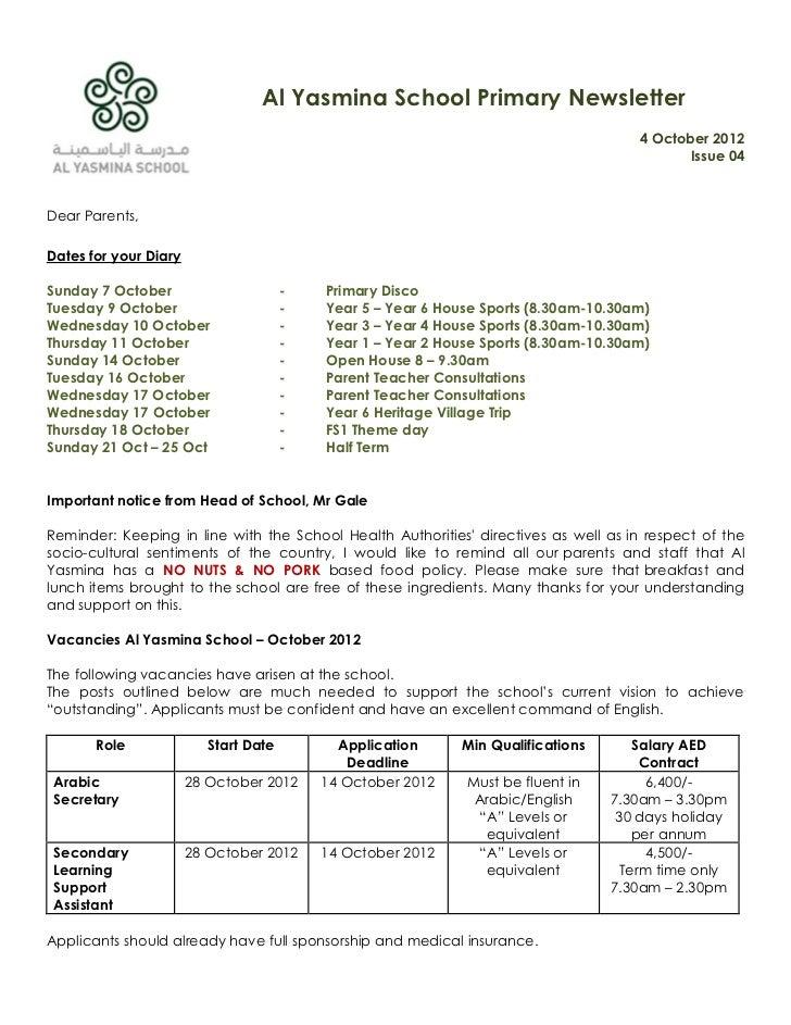 04 newsletter 4 10-2012