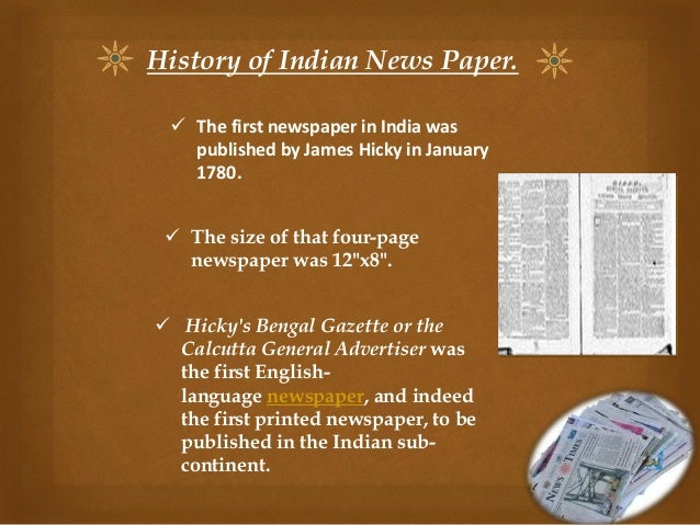 essay about newspaper history Essay on the history of early newspapers of indian praveen karthik advertisements: since indian newspapers started in the 18th century, many papers have fallen by the.