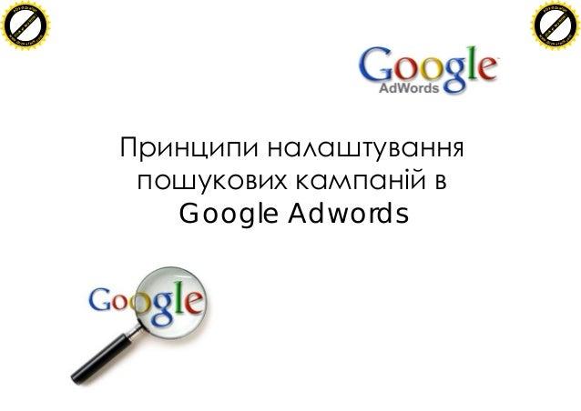 Google Adwords C lick to buy N O W ! PDF-XChange w w w .docu-track.c o m C lick to buy N O W ! PDF-XChange w w w .docu-tra...